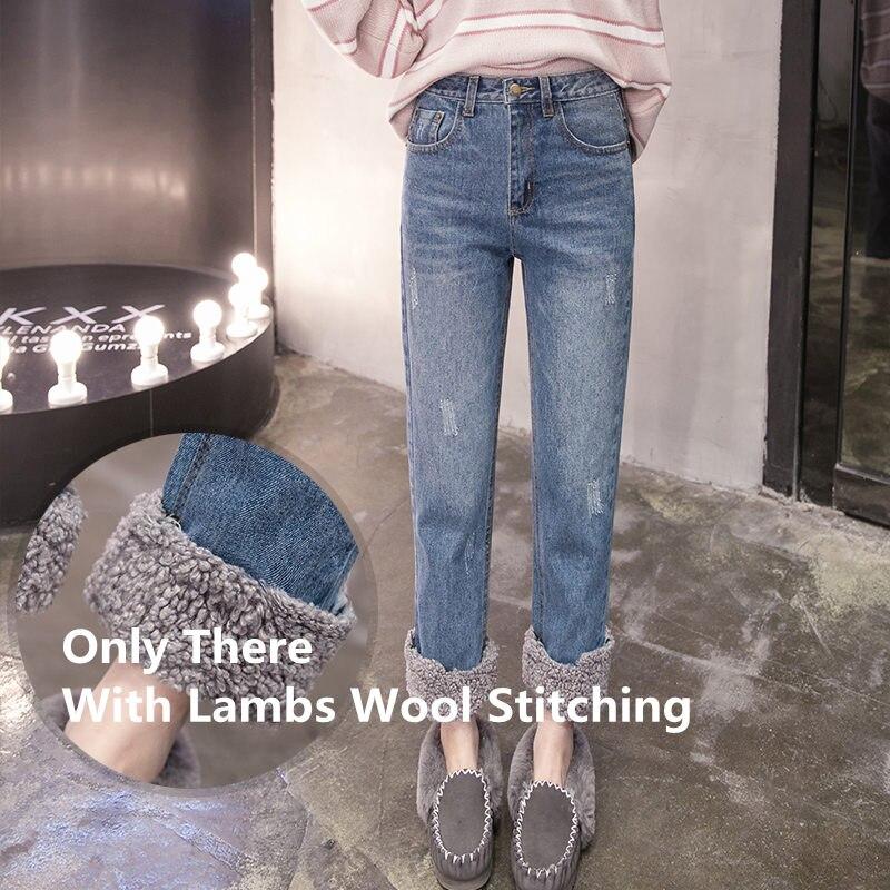 Plus Size 3XL Warm Winter Jeans Women Lambs Wool Stitching High Waist Jeans Woman Plus Velvet Straight Jeans Denim Pants C5949 2