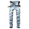 Men's Slim Fit Jeans Stretch Destroyed Ripped Skinny