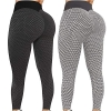TIK Tok Leggings, Butt Lift Leggings for Women